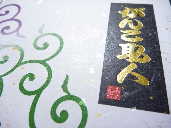 059.JPG
