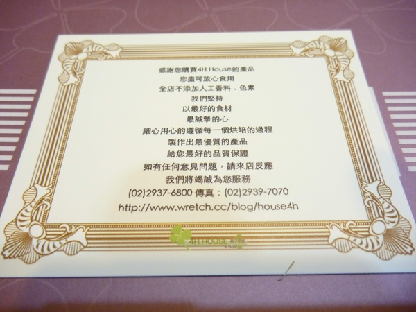 2011-02-21 028.JPG