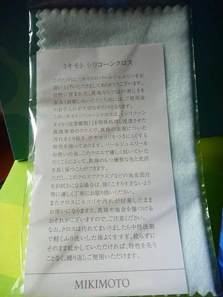 2011-04-09-020.JPG