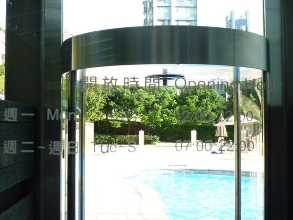 2010-09-04 033.JPG