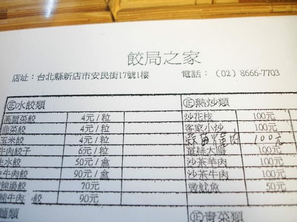 2011-02-21 011.JPG