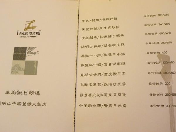 2010-09-04 037.JPG