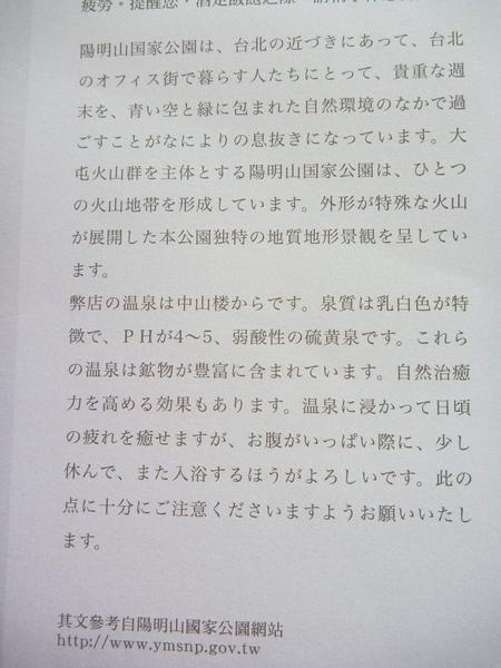 2010-09-04 004.JPG