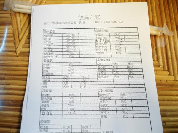 2011-02-21 010.JPG