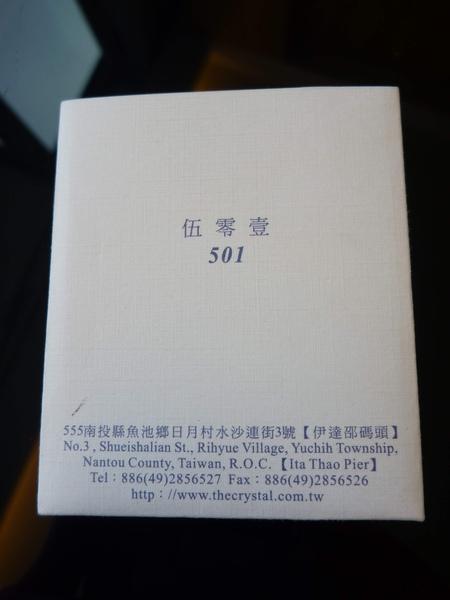 5-017.JPG