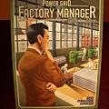 Power Grid:Factory Man 電廠經理人