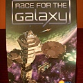 Race for the Gala 銀河路跑