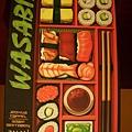 Wasabi! 哇沙米!