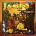 Jambo 醬爆市場