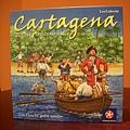 Cartagena 惡魔島