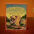 Schweins-Galopp 賽豬俱樂部
