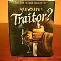 Traitor? 誰是叛徒?