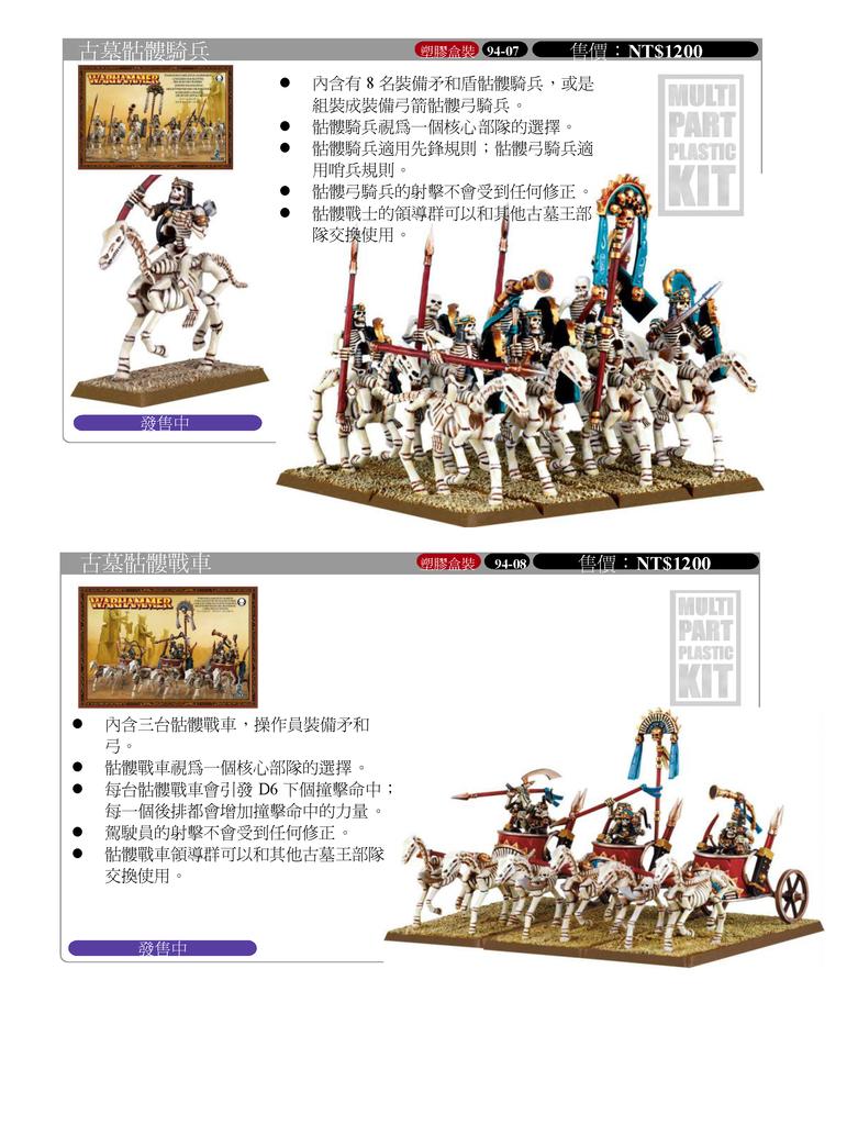5月新品簡報_頁面_09.png