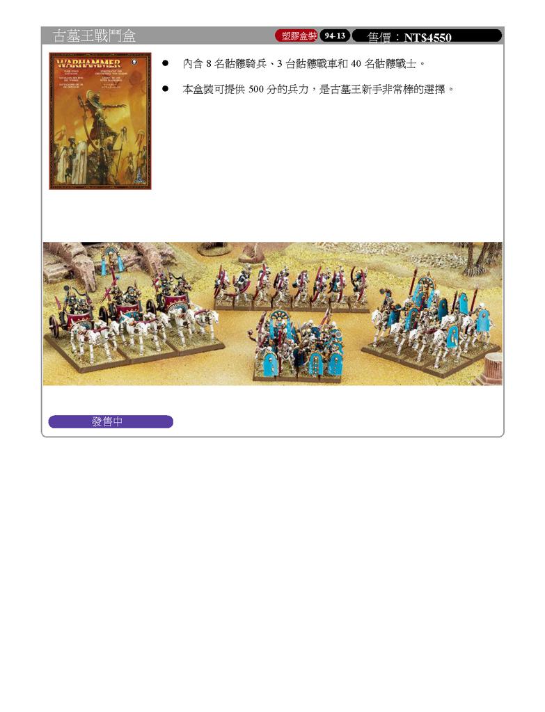 5月新品簡報_頁面_10.png