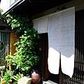 很有日式風格的餐廳