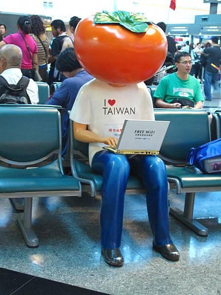 機場的番茄人