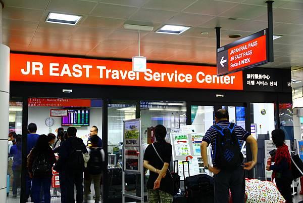 紅咚咚的JR東日本遊客服務中心