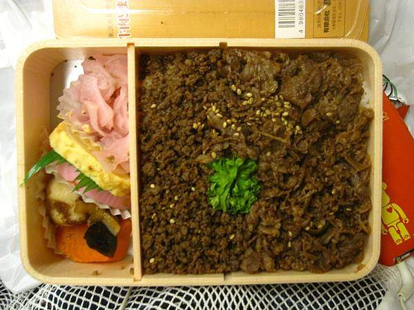 想念已久的米沢牛丼便當