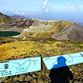 熊野VS五色岳