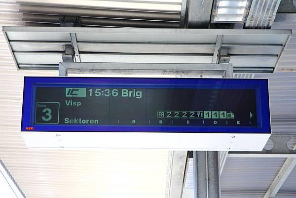 月台上的列車資訊