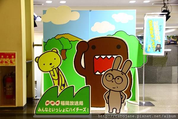 10/21 NHK福岡放送局