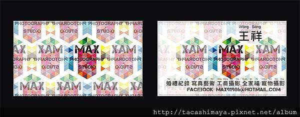 MAX名片-2(未採用)