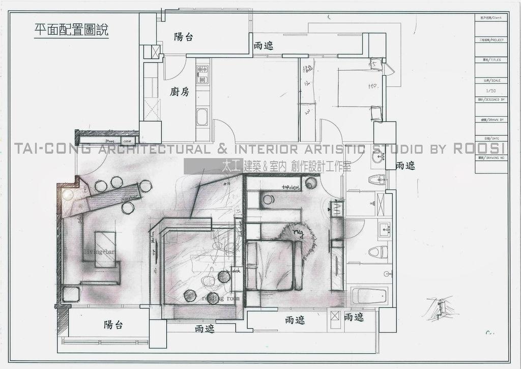 作新民-黃宅手稿.jpg