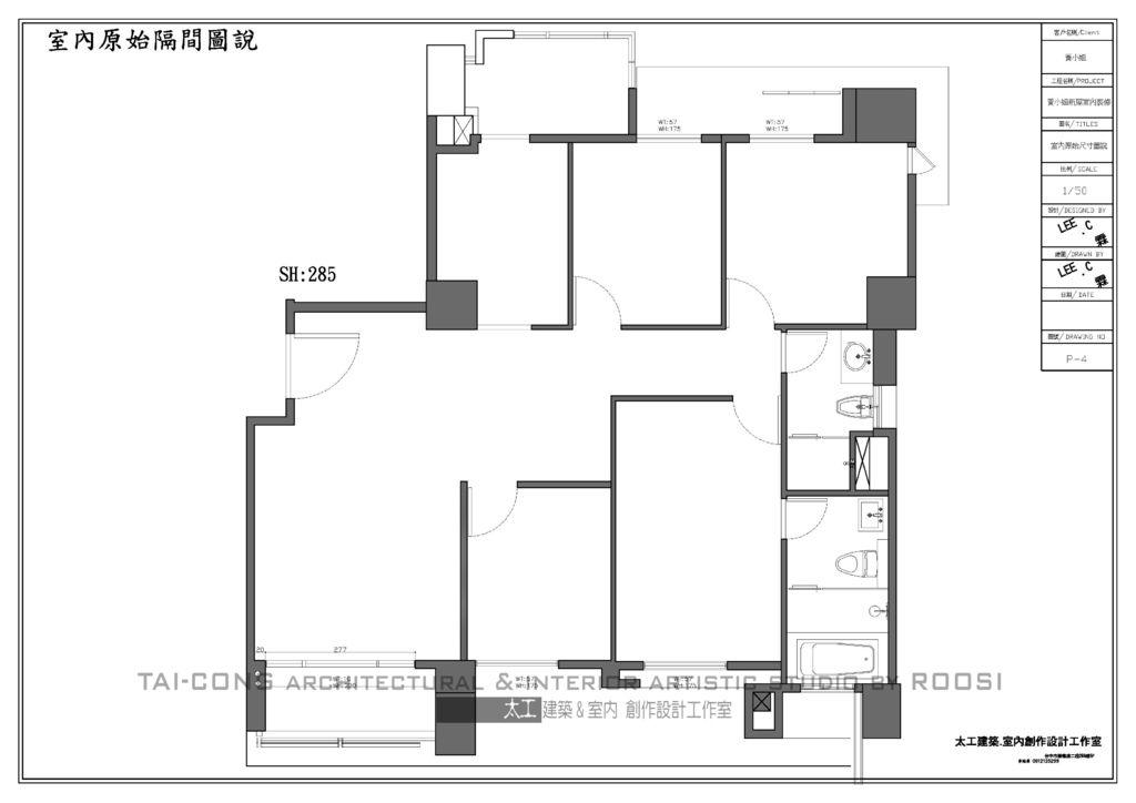 作新民-黃宅原始.jpg