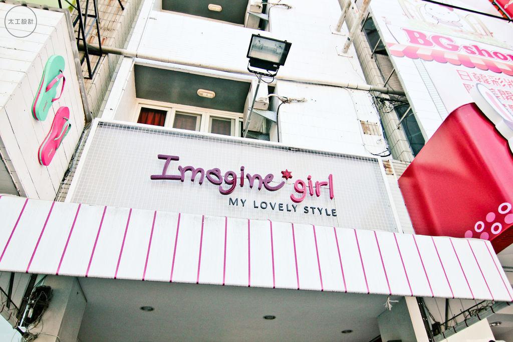 IMAGINE (6).jpg