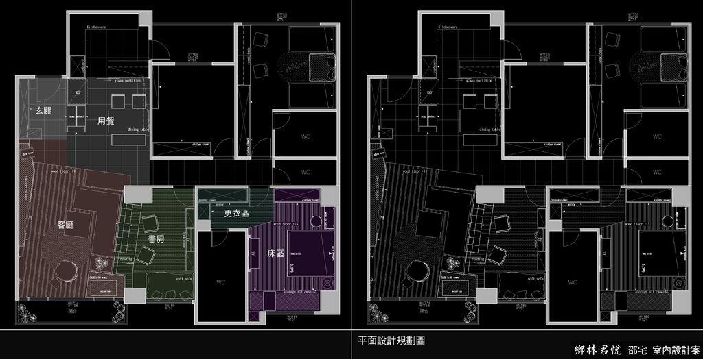 九號作品 平面規劃設計.jpg