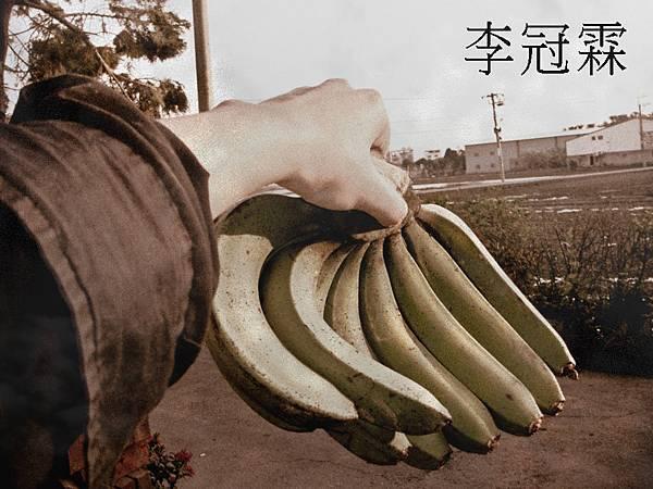 21. 手拿一串蕉  太工設計 第十號作品.jpg