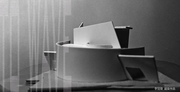 太工建築作品模型 11.jpg