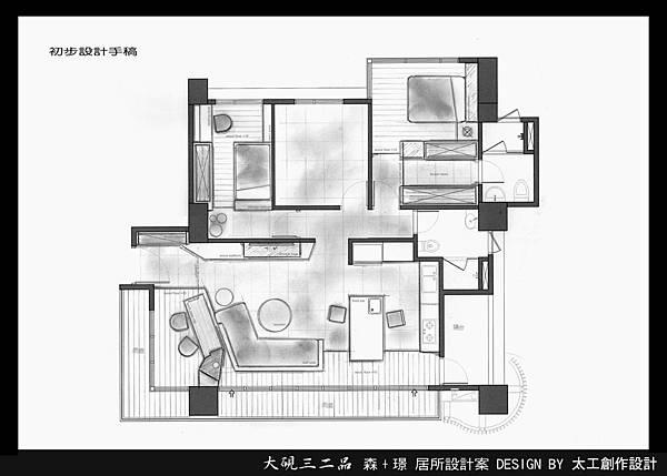 太工創作拾貳號大硯手稿圖.jpg