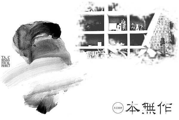 太工設計 殊榮作品 封面A.jpg