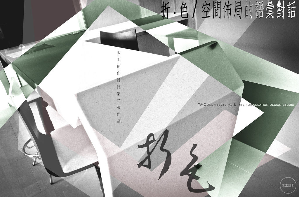 二號作品封面.jpg