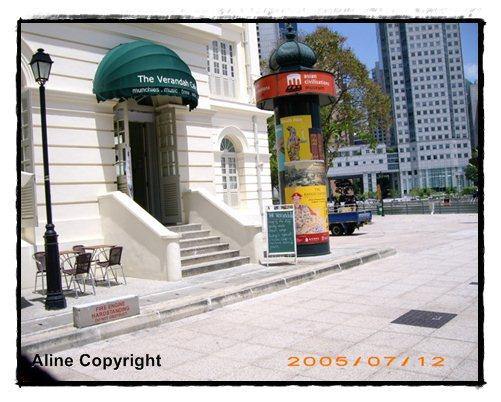 SGtrip1715924142-20050712-002802.jpg