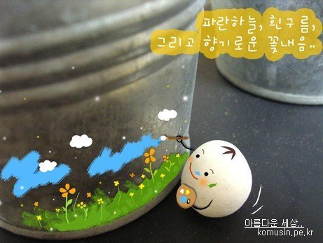 ap_20061109100015264.jpg
