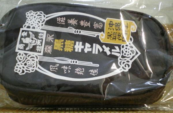 (特大!!)復古懷舊森永黑糖牛奶糖化妝包/筆袋80