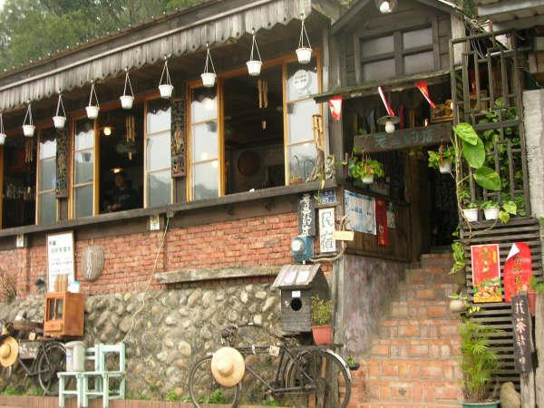 龍琉瓦茶店