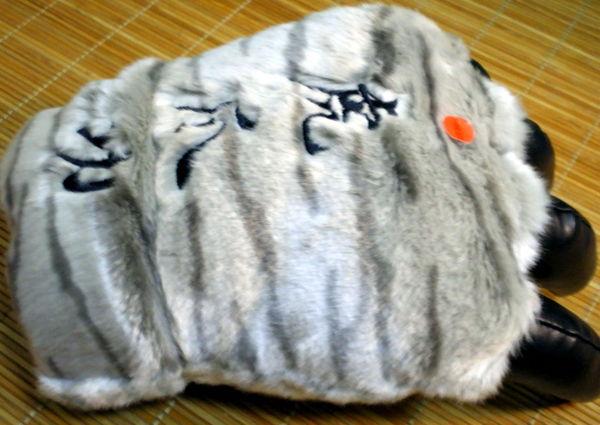 暴之爪(非熊の爪喔)─36cm虎嘯大虎爪130(已售出)
