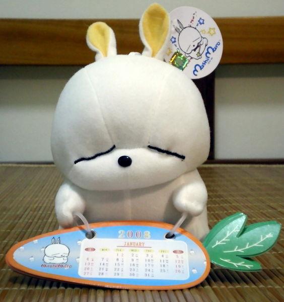賤兔愛蘿蔔造型娃娃,附2008月曆,超實用$120,附雷射標籤~