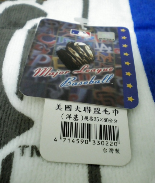 (台灣製。純棉!!) 就是愛台灣,㊣洋基運動毛巾$160