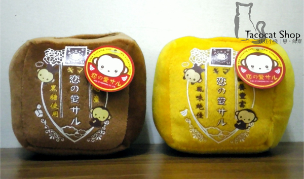森永牛奶糖戀愛猴子吸盤手機座(有黃/咖啡2色),車用/桌用兩相宜  60