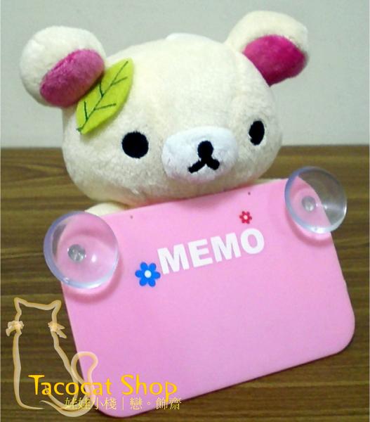 茶熊吸盤MEMO暫時停車留言版,車用/家用皆可~ 80