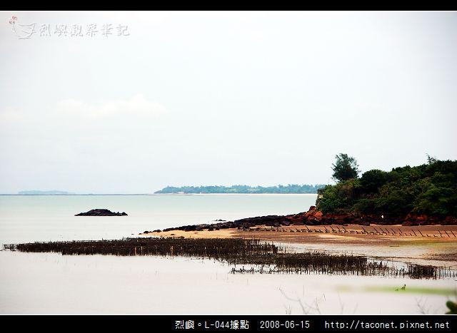 烈嶼。L-044據點_24.jpg