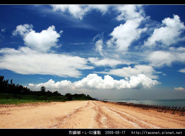 烈嶼鄉。L-52據點_04.jpg