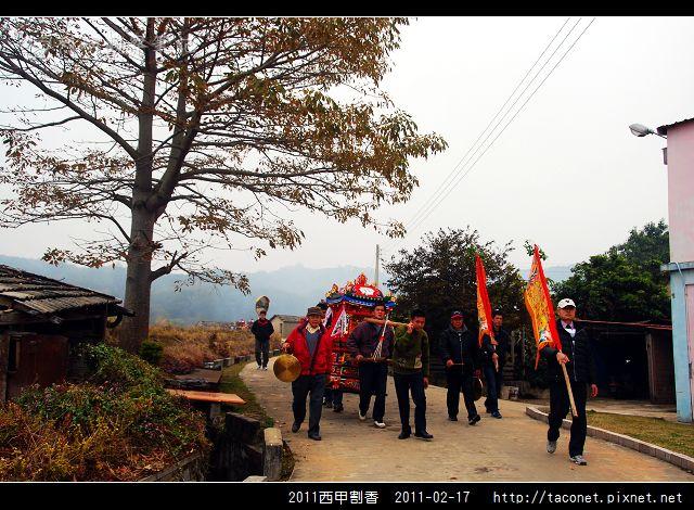 2011年西甲割香_07.jpg