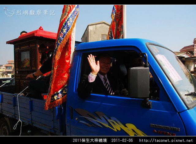 2011保生大帝繞境_04.jpg