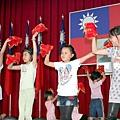 20100613東坑社區兒童舞研習