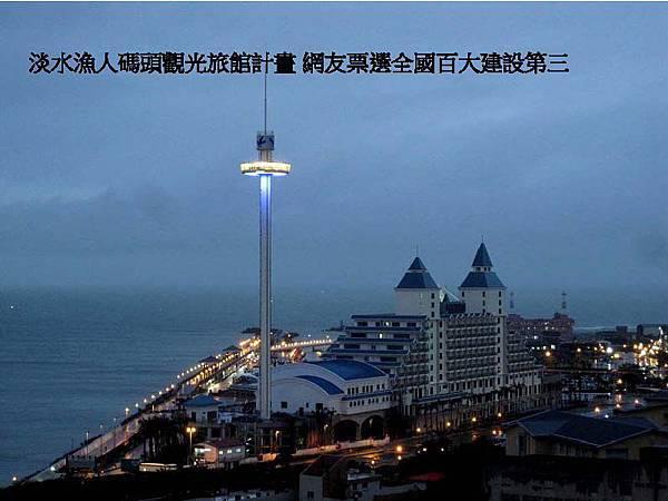 烈嶼遊艇碼頭暨渡假村規劃案_頁面_022.jpg